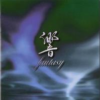 MVP 響 fantasy