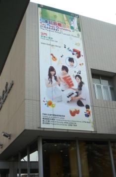 大きなポスター