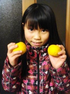 柚子かな?