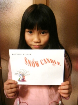 SNOW CANDLE♪