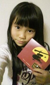 Miss SaigonCD♪