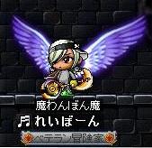 Maple101209_224906.jpg