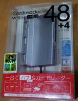 IMGP0327.jpg