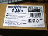 IMGP0527_20130203190000.jpg