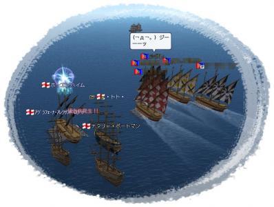 2009-11-15 PK艦隊