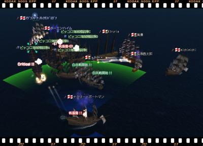 2009-11-15 ピッコロ海賊精鋭隊