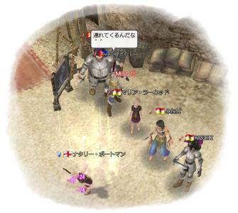 2009-10-15 カツオだし同好会