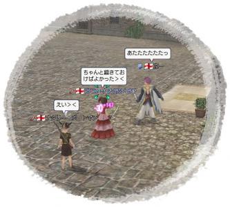 2009-11-19 京一さん