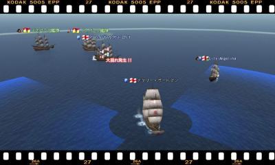 2009-11-20 イスパニア艦隊