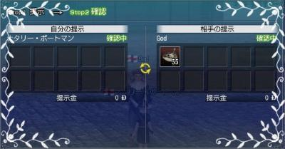 2009-11-20 Godさん