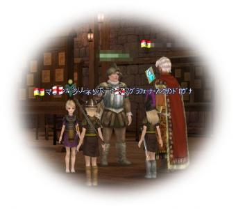 2009-11-23 マリアさん