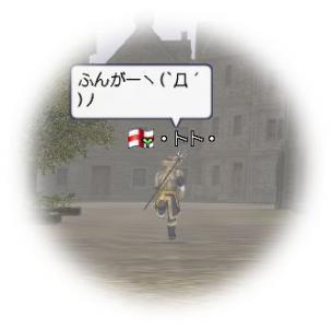 2009-11-24 フンガー