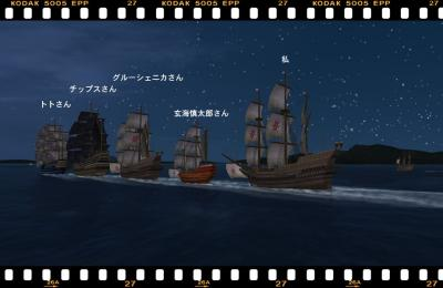 2009-11-27 模擬