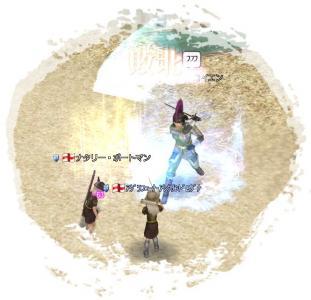 2009-11-28 ぶるん