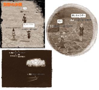 2009-11-29 予告編