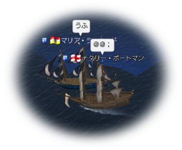 2009-11-29 マリアさん