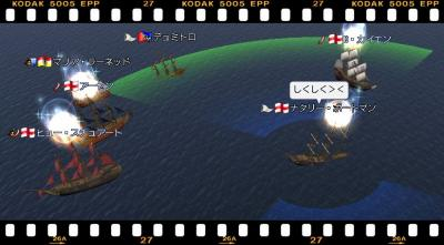 2009-11-29 中型沈没