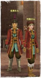 2010-01-24 美男美女