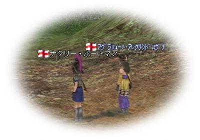 2010-01-26 陸戦