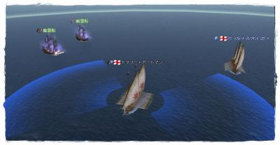 2010-02-01 幽霊船