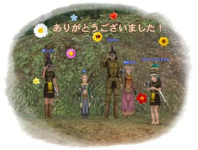 2010-02-05 記念撮影