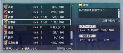 2010-02-05 狙撃術