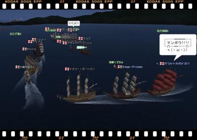 2010-02-11 マンボウ艦隊
