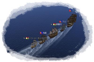 2010-02-13 ジェノスク艦隊