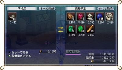 2010-02-20 宝石ざくざく