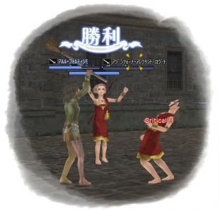 2010-02-24 箒の勝ち