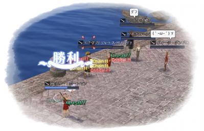 2010-02-25 大乱闘の末