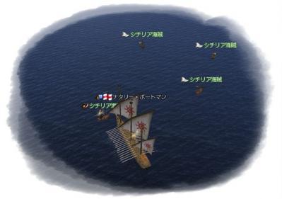 2010-03-08 海賊