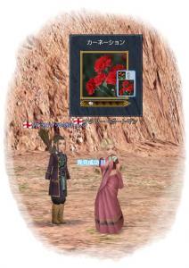 2010-03-08 カーネーション