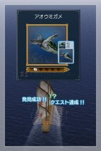 2010-03-10 アオウミガメ