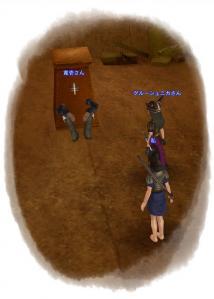 2010-03-11 埋まってる