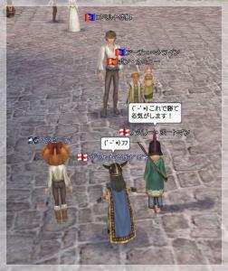 2010-03-13 リベンジ
