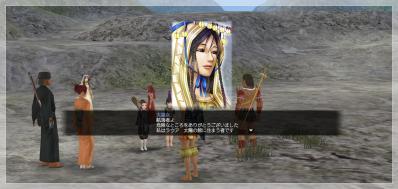 2010-03-13 インカのお姫様