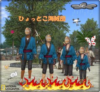 2010-03-16 ひょっとこ海賊団集合写真