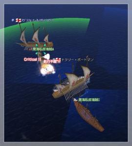 2010-03-17 黒海の艦隊