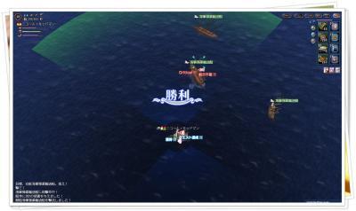 2010-03-19 海軍弾薬輸送船に勝ち