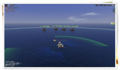 2010-03-19 イオニア海賊