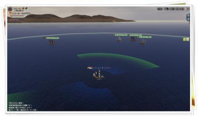 2010-03-19 海軍弾薬輸送船