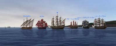 2010-03-21 艦隊