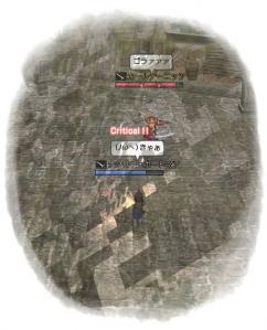 2010-03-22 襲われる