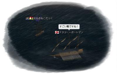 2010-03-25 嵐