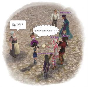 2010-03-26 セリさん