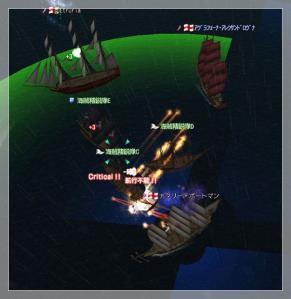 2010-03-27 海賊退治