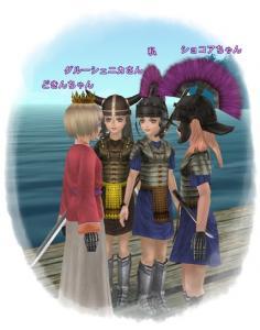 2010-03-27 マンボウ姉妹