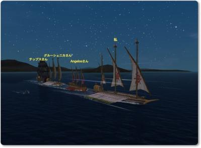 2010-03-28 ペルシャ湾へ