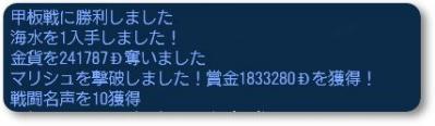 2010-04-04 賞金